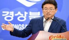 경북도, 하반기 5급 이하 인사위 심의 결과 발표
