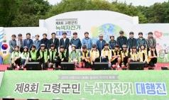 2019 낙동미로(美路) 릴레이 자전거 축제