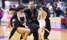 제16회 구미시장배 전국 프로․아마 댄스스포츠대회