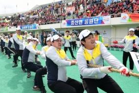 시승격 70주년 기념'김천시민체육대회'성황리 열려