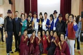 칠곡군 교육문화회관, 생활체육 댄스스포츠 대회 종합대상