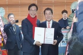 김충섭 김천시장, 자유한국당을 선택하다.