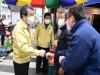 김천시, 민생경제 회복 아이디어 공모전 결과 발표