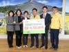 경북도, 한국여성농업인 코로나 극복 성금 기탁