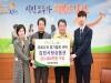 김천제일병원, 김천사랑 상품권 2천만 원 구매