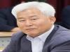 더불어민주당 총선 예비후보 선거사무소 술판 유감!