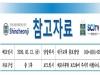 신천지 다대오지파, 1만434명 전원 검사 완료
