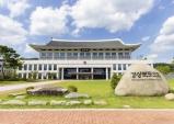 경북도, 한국MCN협회와 굿 크리에이터 캠페인