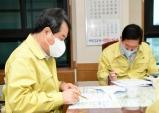 김천시, 행정업무 공백 최소화를 위한 주요현안 보고회
