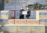 ㈜신우피앤씨, 2백만 원 상당의 실버위생용품 서울시에 기증