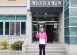 구미갑 구자근 후보, 대구 경북 통합특별법 대표발의 제시
