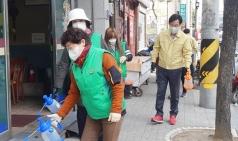 김천시, 자산동 새마을지도자…주민 불안 해소 방역