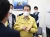 김천시, 소상공인 특례보증을 위한 관계기관 방문