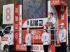 김봉교 후보, 방송토론 참여거부 후보 유권자가 심판!!!