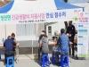 고령군 성산면, 재난 긴급생활비 안심 접수처 운영