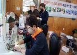 북삼읍 건강 마을, 면 마스크 제작 재능기부