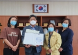 성주효요양병원장 보건복지부장관 표창 수상