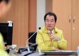 김천시, 전국 최초 경기회복 위한 소상공인 일자리창출 지원사업