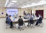 구미시, 관광활성화를 위한 관광자문협의회 회의