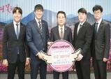 장성청년회의소 달성군에 이웃돕기 성금 전달