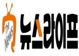 무게감 없는 국회의원 당선인에 시의원까지 부화뇌동[附和雷同] ?