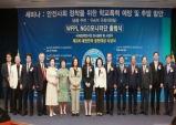 제3회 대한민국 공헌대상 후보 공모 접수 기간 연장
