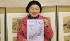 칠곡군, 할머니 에티오피아 6.25 참전용사 손편지 화제