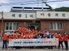 구미시 마이스터멘토단, 지역사회 봉사활동 펼쳐
