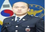 [기고] 드론 무단촬영, 법률 부재…경찰 역할의 한계