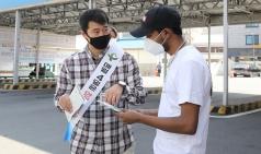 칠곡군, 폭염 대비 국민 행동요령 홍보 캠페인