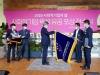 경북도, 사회적경제 활성화 대통령 표창 수상