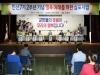 의성군, 민선7기 2주년 행복 미래를 위한 심포지엄