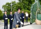 김천시의회 의장단, 제8대 후반기 첫발