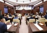 김천시의회, 제8대 후반기 의장단과 상임위원회 구성