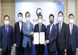 경북도, 제101회 전국체전 '대회 순연 합의문 서명'