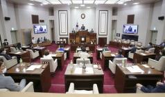 구미시의회, 제8대 후반기 의장단 선출