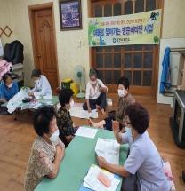김천시 보건소, 마을로 찾아가는 방문비타민 사업 추진