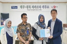대구 경북, 인도네시아 진출을 위한 맞춤형 지사화 사업