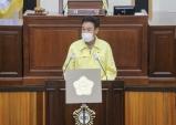 구미시의회, 의정활동 펼치고 제243회 임시회 마무리!