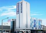 건협 대구북부검진센터, 정부 C형간염 검진 시범사업 참여