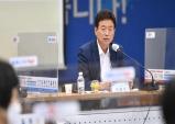 경북도, 코로나 대응 추석 민생경제 대책회의 열어