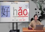 고령군, 온라인 교육 서비스 '군민배움터'시범운영