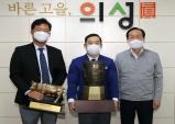 의성군청씨름단 윤필재, 4회 연속 추석장사 등극!