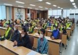 김천시 , 대한노인회 노인일자리 참여자 교육