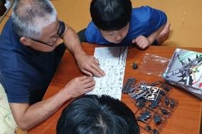 달성군청소년문화의집, 아빠와 만드는 놀이터