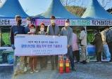달성시설관리공단, 송해공원 농산물판매장 기술봉사