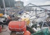 경북도, 해양쓰레기 줄이기 추진…깨끗한 동해 만든다.