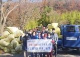 달성군시설관리공단, 비슬산휴양림 낙엽을 퇴비로 재활용