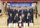 구미시청 검도팀, 2020년 봉림기 전국실업검도대회 단체전 우승
