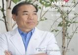 한국건강관리협회 경북지부, 추위. 장갑 끼고 칼슘·비타민D